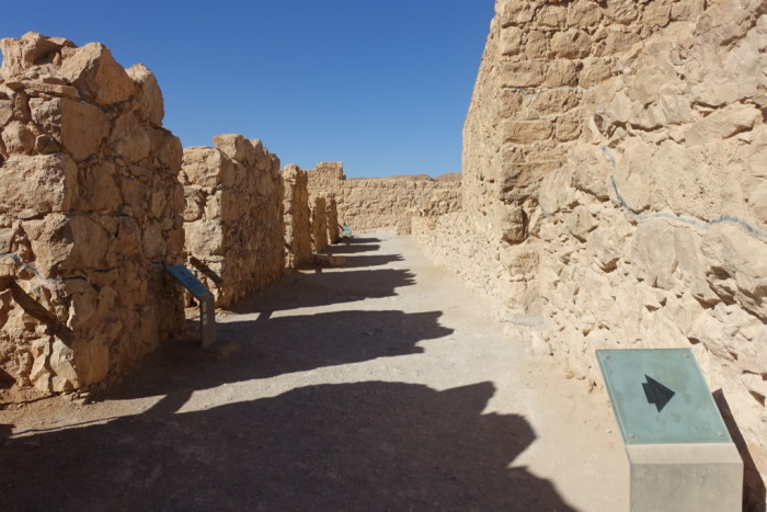 Storerooms at Masada