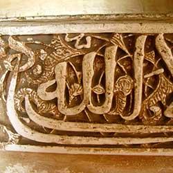 Arabic writing.