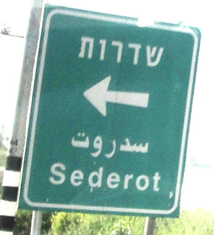 Tel Aviv and Sderot 019