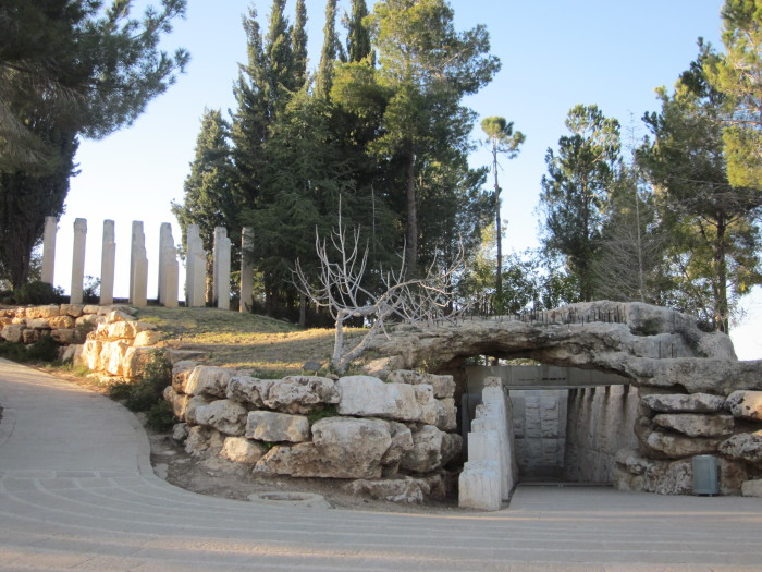 View of Yad Vashem